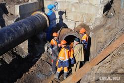 Ремонтные работы на Арбинских очистных сооружениях. Курган, трубопровод, ремонт  труб, ремонт, арбинский водопровод, арбинка