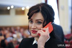 Ассамблея депутатов ЕР Челябинск, завгородняя татьяна