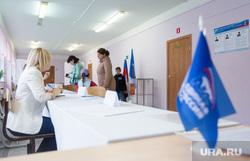 Праймериз Единой России. Сургут, избирателный участок, праймериз, предварительное голосование, единая россия