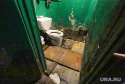 Аварийное жилье по ул. Дзержинского. Курган, унитаз, аварийный дом, аварийное жилье, туалет, уборная сортир, ул дзержинского