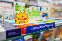 Продажа противовирусных препаратов и медицинских масок в аптеке. Челябинск, аптека, лекарства, противовирусные средства