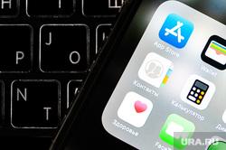 Магазин приложений «App Store» и «Google Play». Екатеринбург, телефон, клавиатура, приложение, app store
