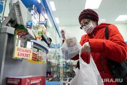 Доставка на дом продуктов питания и товаров первой необходимости социальными работниками. Екатеринбург, аптека, лекарства, здоровье, социальная помощь, карантин, медицинская маска, защитная маска, покупка, маска на лицо, медицинские препараты, covid19, коронавирус, социальный работник