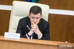 Заседание в заксобрании с полпредом по нацпроектам. Екатеринбург, куйвашев евгений