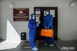 Эвакуация общежития тюменского государственного медицинского университета. Тюмень, эвакуация, общежитие