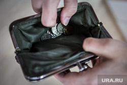 Кошель и аварийка, пенсия, кошелек, мелочь, дотация, монеты, деньги