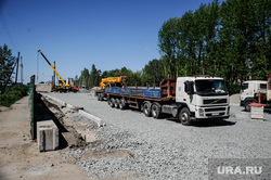 Строительство развязки по ул. Мельникайте. Тюмень, грузовик, ремонт дороги, стройка