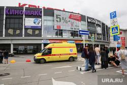 Эвакуация торгово-развлекательного центра
