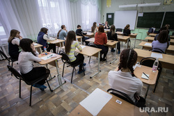 Репетиция ЕГЭ. Екатеринбург, егэ, класс, экзамен, образование, школа