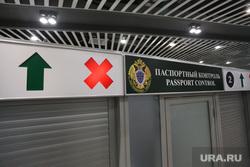 Новый терминал Пермского аэропорта Большое Савино. Пермь , таможенный контроль, паспортный контроль