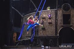 Репетиция цирка Дю Солей. Cirque du Soleil. Челябинск