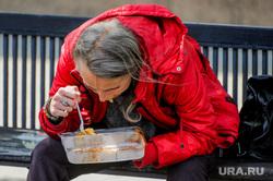 Низкий уровень самоизоляции. Обстановка в городе во время эпидемии коронавируса. Челябинск, завтрак, голод, ужин, еда, нищета, бедность, обед