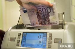 Обмен валют. Банки Екатеринбурга (Дополнение), покупка, евро, валюта