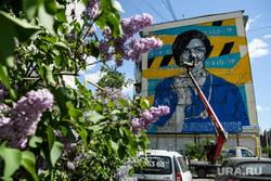 Создание граффити «Виктория». Екатеринбург, covid-19, коронавирус, coronavirus, граффити виктория, улица волгоградская190