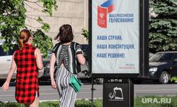 Баннеры на тему Общероссийского голосования. Курган, баннер, девушки, конституция российской федерации, баннер по голосованию, общероссийское голосование