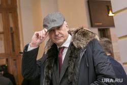 Послание Президента Федеральному Собранию Москва, носов сергей, портрет