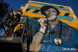 Создание граффити «Виктория». Екатеринбург, covid-19, коронавирус, граффити виктория, спасибо врачам, социальное граффити