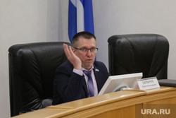 Заседание комиссии по экономической политике и жилищно-коммунальному хозяйству. Тюмень, баранчук юрий, голосование