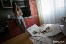 Клипарт по теме ЖКХ. Москва, деньги, платежка жкх, счета за оплату, квитанции об оплате, раздумья