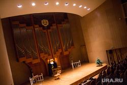 Орган и виолончель. Югра-Классик. Ханты-Мансийск, органный зал, орган