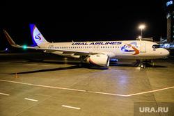 Вечерний споттинг в Кольцово. Екатеринбург, уральские авиалинии, ural airlines, airbus a320neo, аирбас