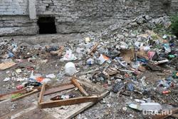 Старые общежития в Кургане, мусор, кирпичи, подвал дома, свалка, помойка