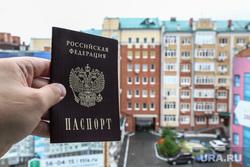 Клипарт. Паспорт Российской Федерации. Тюмень , документ, город, паспорт рф
