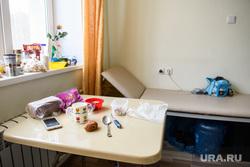 Объезд Высокинским горбольниц. Екатеринбург, комната отдыха, больница, медицинское учреждение, комната персонала