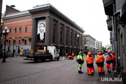 Москва во время объявленного режима самоизоляции. Москва, арбат, муниципальные рабочие, театр вахтангова, москва