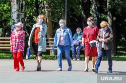 Обстановка в городе во время эпидемии коронавируса. Челябинск, эпидемия, женщины, социальная дистанция