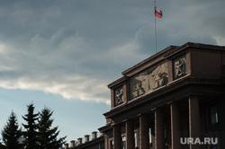 Виды Екатеринбурга, штаб цво, архитектура, триколор, флаг россии