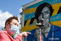 Создание граффити «Виктория». Екатеринбург, пожилая женщина, медицинская маска, бабушка, маска на лицо, масочный режим, covid, граффити виктория