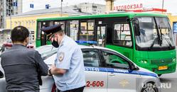 Проверка соблюдения масочного режима водителями. Екатеринбург, автобус, общественный транспорт, полиция, гибдд, маршрутка, дорожно патрульная служба, город екатеринбург, проверка на дорогах, городской транспорт, перевозка пассажиров, проверки на дорогах, полицейский рейд, маршрут016