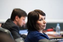 Заседание согласительной комиссии по формированию бюджета на 2018 год в Свердловской области. Екатеринбург, трескова елена