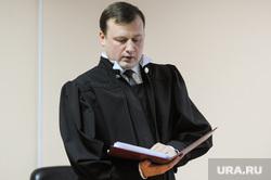 Избрание меры пресечения экс-мэру Евгению Тефтелеву. Челябинск, суд, важенин григорий