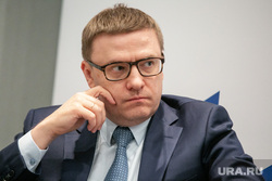 Премия ЭИСИ 2019. Москва, текслер алексей