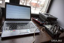 Инспекция МЧС в доме по ул. Карла Либкнехта, 40 НЕОБР. Екатеринбург, ноутбук