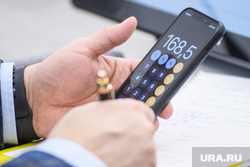Заседание комитета по бюджету на 2020 год. Екатеринбург, телефон, смартфон, айфон, калькулятор