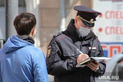 Сотрудник полиции оформляет протокол жителям города, нарушившим режим самоизоляции. Курган, штраф, протокол, полиция, нарушение, Жители города, задержание, наряд полиции, самоизоляция, нарушение режима