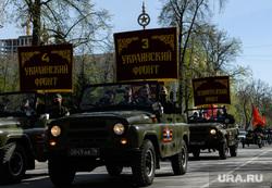 Торжественное возложение цветов к памятнику Жукову возле Штаба ЦВО. Екатеринбург, штандарты, день победы, парад