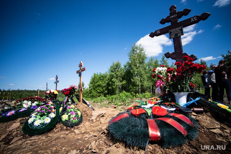 Похороны Владимира Таушанкова на Лесном кладбище. Екатеринбург
