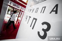 ИННОПРОМ-2019. Первый день международной промышленной выставки. Екатеринбург, чтпз, группа чтпз, стенд, иннопром2019