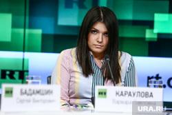 Пресс-конференция Варвары Карауловой. Москва, караулова варвара