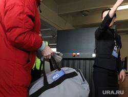 Авиапресс-тур Курган-Москва. Аэропорт Шереметьево. Курган, чемоданы, сумки, лента багажа
