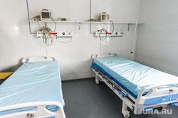Поездка Алексея Текслера в ОКБ-2 для проверки готовности к пандемии. Челябинск, палата, роддом, больничная палата, медики, медицина, врачи, больница