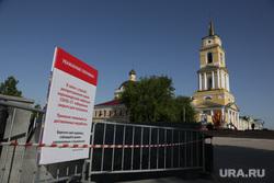 Город в период самоизоляции 27 мая 2020. Пермь, галерея, набережная закрыта