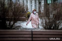 Екатеринбург во время пандемии коронавируса COVID-19, екатеринбург , виды города, covid-19, коронавирус, пандемия коронавируса