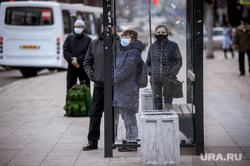 Екатеринбург во время режима самоизоляции по COVID-19, эпидемия, виды екатеринбурга, covid-19