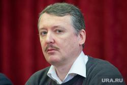Игорь Гиркин-Стрелков в Екатеринбурге, стрелков игорь, гиркин