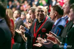 Собрание инициативной группы по выдвижению кандидатом в президенты России Владимира Путина. Москва, пригожин иосиф